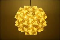 Лондонский Фестиваль Дизайна 2014: от оригами до НЛО?