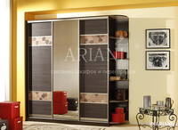 Ariani 1 Ди Сопра