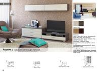 Ассоль модульная мебель для гостиной