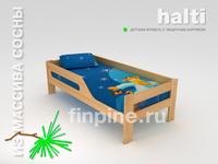 Детская кровать с защитным бортиком HALTI-800 (под матрас длиной 1600 мм)