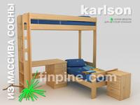 Вариант решения интерьера комнаты для двух детей КАРЛСОН (вариант А)