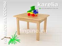 Детский стол SALMI-600