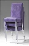 Штабелируемые стулья
