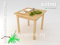 Кухонный стол SALMI-750