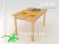 Кухонный стол SALMI-1200