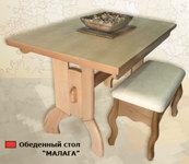"""Стол обеденный """"Малага"""" из массива дуба"""