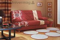 Диван-кровать «Ручеек клик-клак» (дерев. каркас) 1250 мм (книжка)