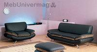 Набор «Эдельвейс» 1300 мм (диван, 2 кресла отдыха)