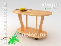 Журнальный стол VINGU