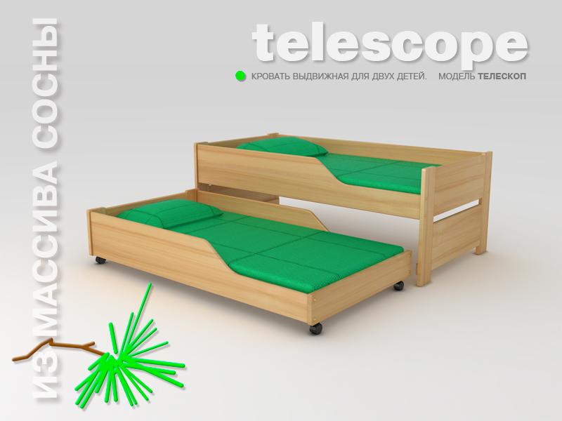 Детская выдвижная кровать для двоих своими руками