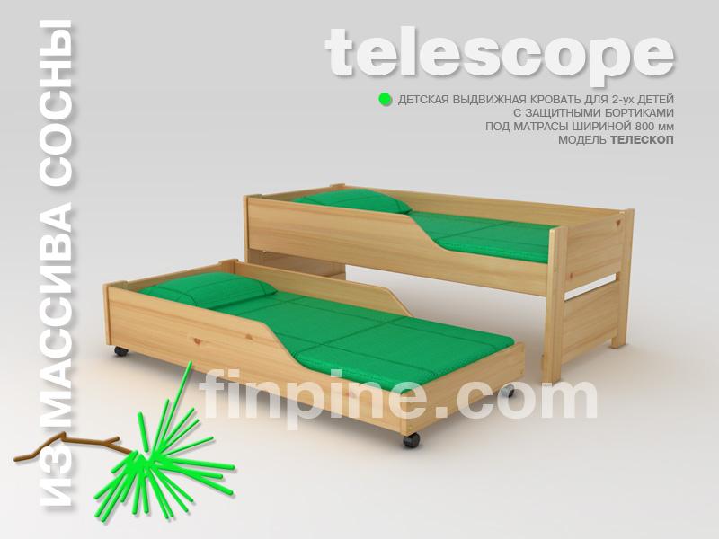 Как сделать кровать из дерева с выдвижными ящиками