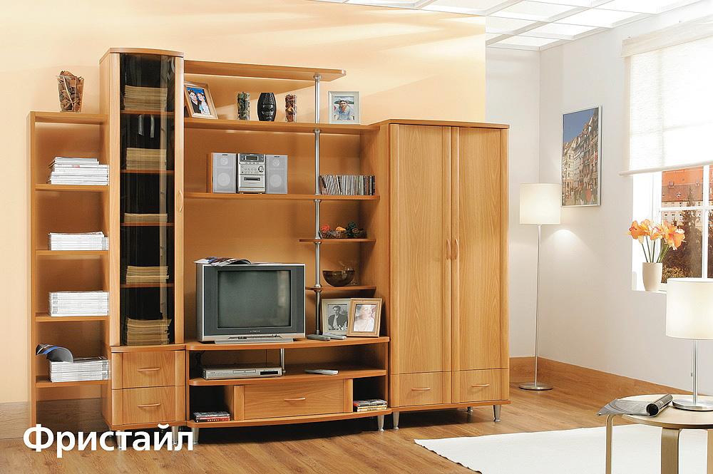 Модульная Мебель Для Гостиной Ангстрем В Москве