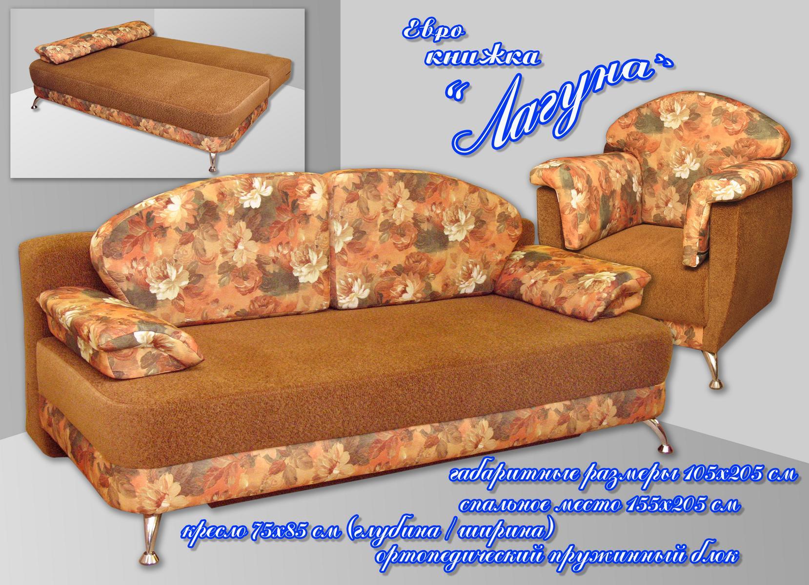 мебель для жилой комнаты италия фото